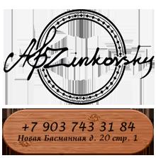Гитарная мастерская Александра Зинковского